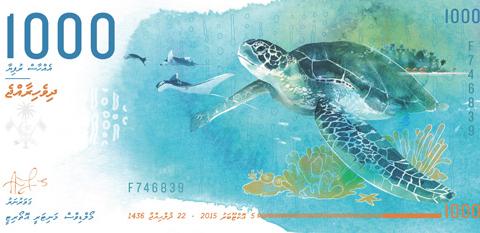 Moneta Maldive - Nuove Banconote