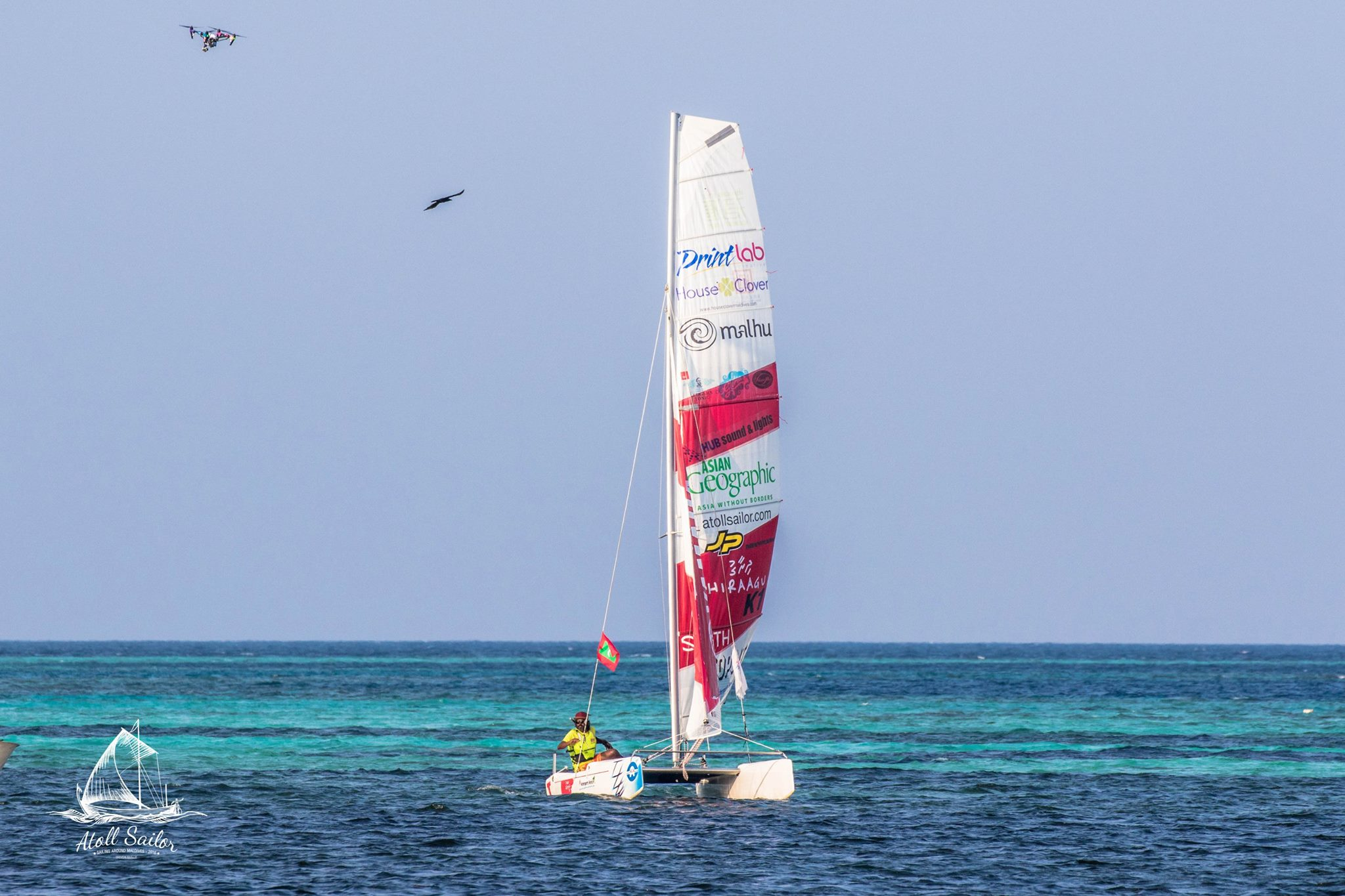 Maldive in catamarano
